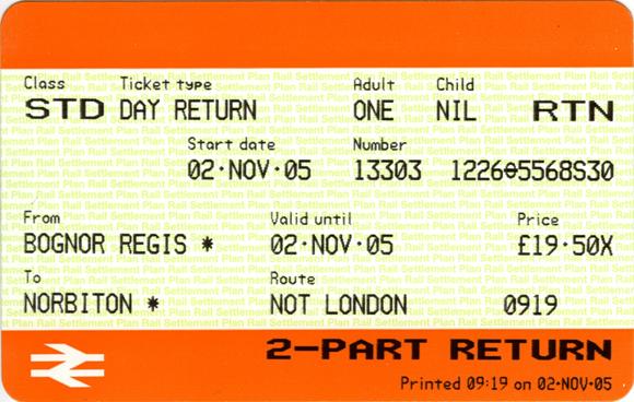 current-train-ticket