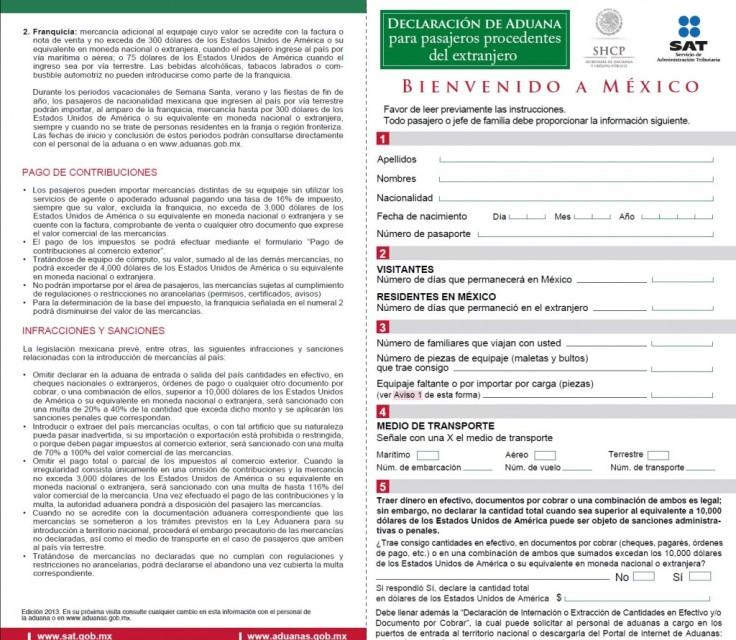formato-declaracion-aduanas-1024x891.jpg